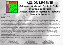 20160526AU Atenco
