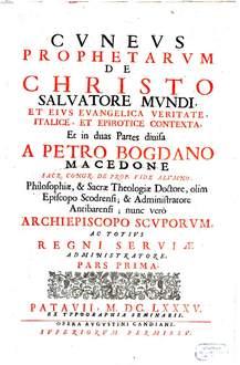Gregorio Barbarigo (1625-1697) e la sua inclinazione per l'arabico e altre lingue orientali (2)