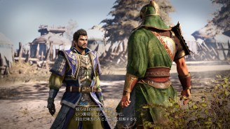 Koei Techmo America Announces Upcoming Release of Dynasty Warriors 9 1