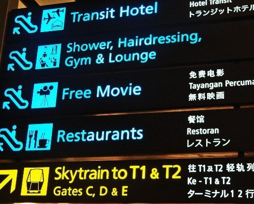 Changi Airport Singapore sign
