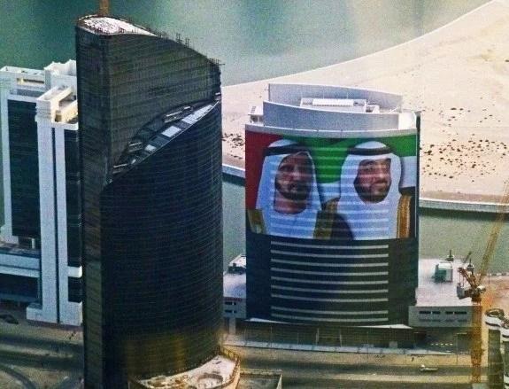 Dubai building with emir on side