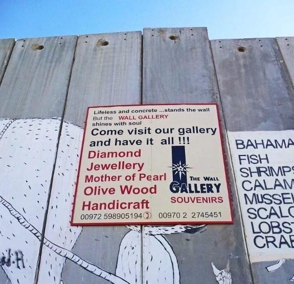 Israel defense wall billboard