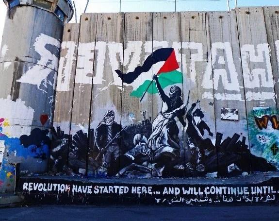 Israel defense wall mural Marianne