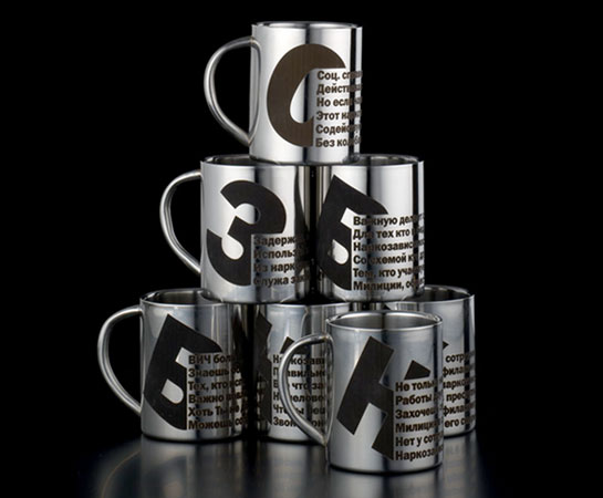 russian mugs