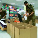אריזות חיילים בסניף תל אביב