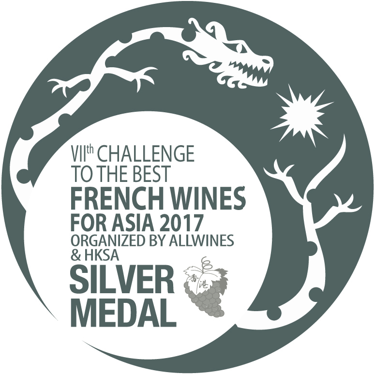 Wines asia 2017 silver (1)