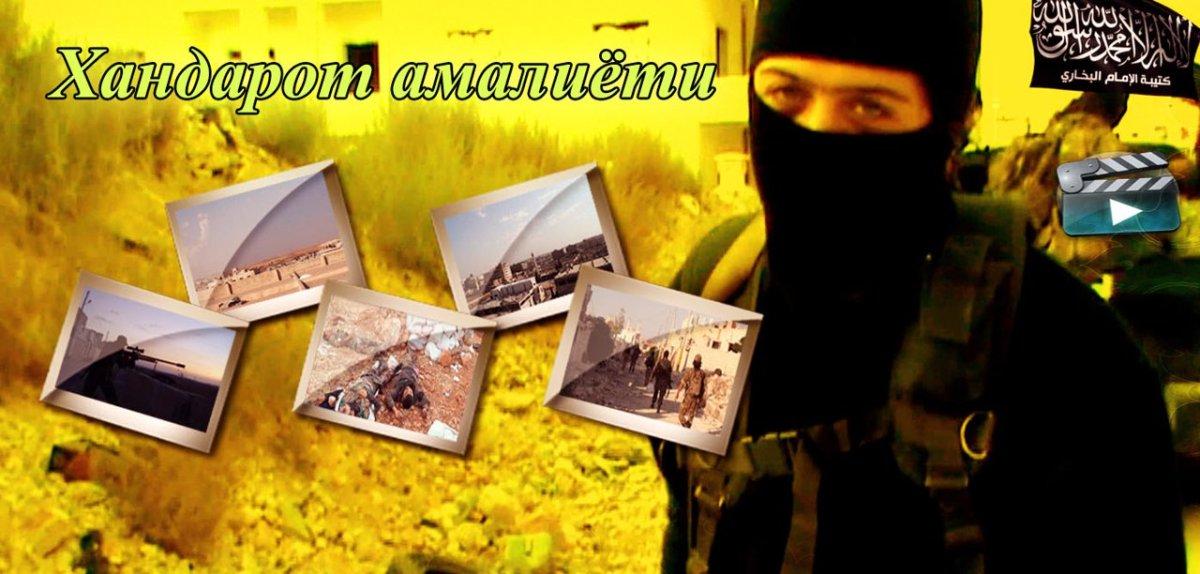 Video: Uzbek Imam Bukhari Jamaat At Handarat