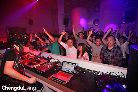 Chengdu Xiong Mao Club photo