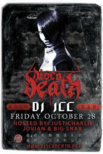 Disco Death with DJ JCC
