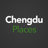 Chengdu Places