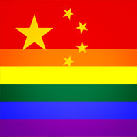 Gay China flag