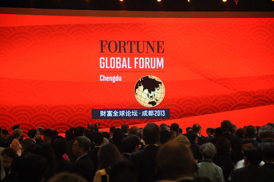 Chengdu Fortune Global Forum