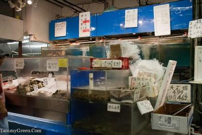 Fish Tanks | Mayflower Grocery