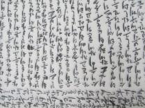 Hanguo141_10-17_175