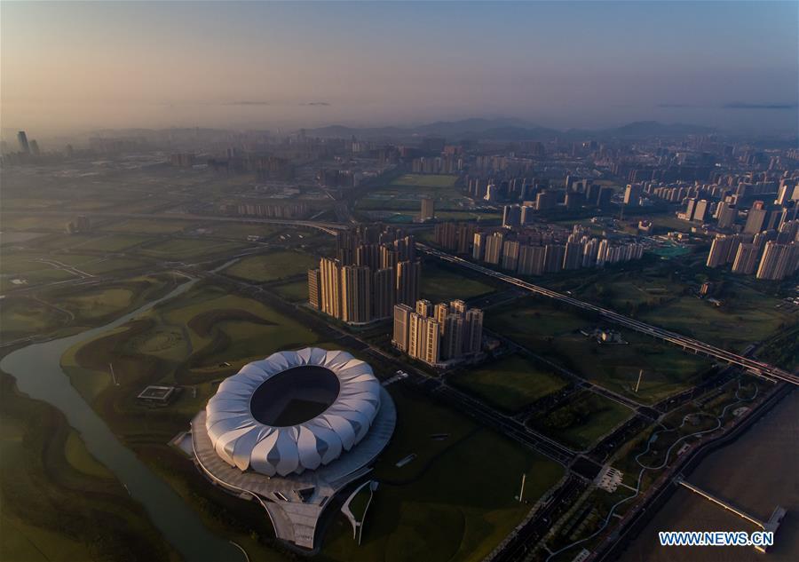Cumbre de G20 en China se centrará en economía y finanzas mundiales