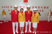 china-tomato-scrambled-egg-olympic-outfit-mixed-01