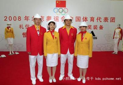 China's 2008 Beijing Olympics Opening Ceremony uniforms