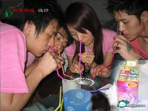 Sanlu Photoshop: Young Chinese snorting white powder (Sanlu milk powder, not kingfen).