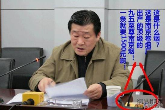 Zhou Jiugeng seen with expensive cigarettes.