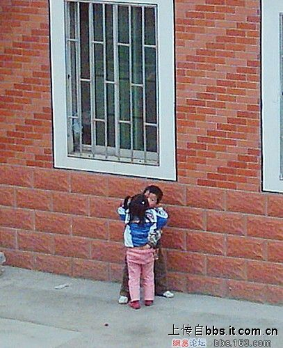 Do these Chinese children know what they are doing?