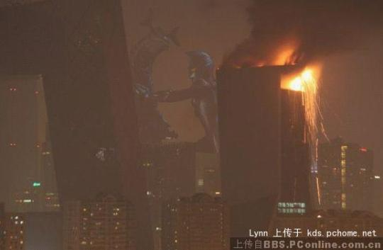 beijing-cctv-building-fire-caused-by-ultraman