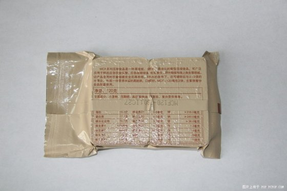 chinese-china-military-rations-06
