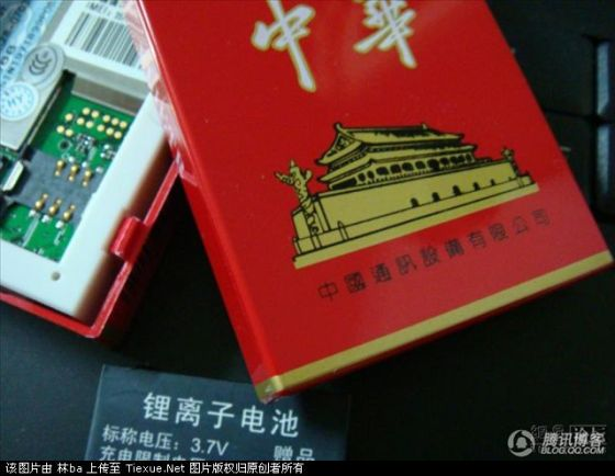 chunghwa-cigarette-box-mobile-phone-07