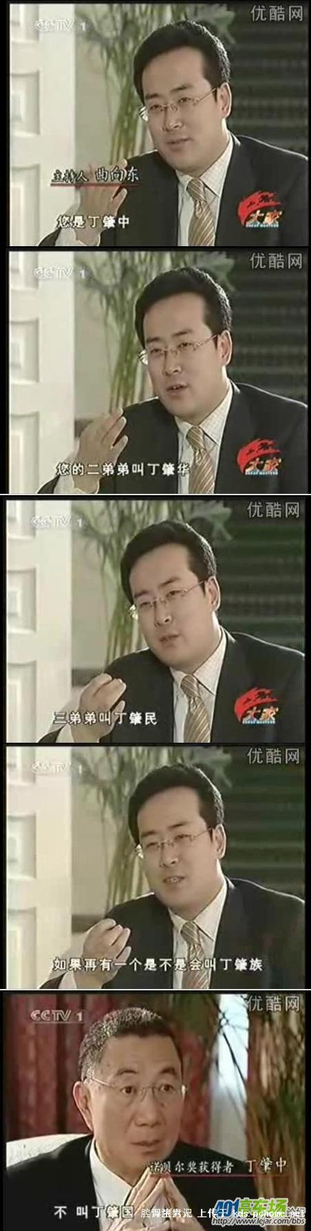 samuel-ting-ding-zhaozhong-cctv-interview