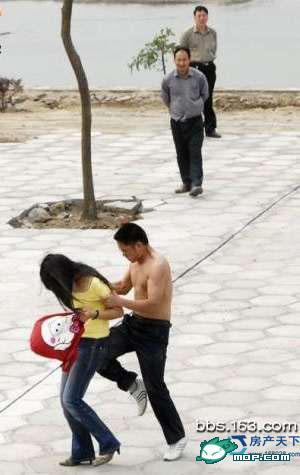 man hits unfaithful fiancee (3)