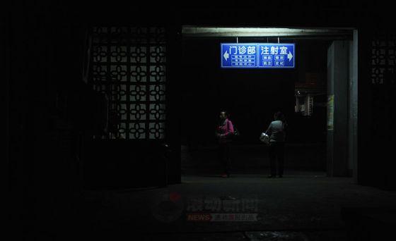 China-hospital-09