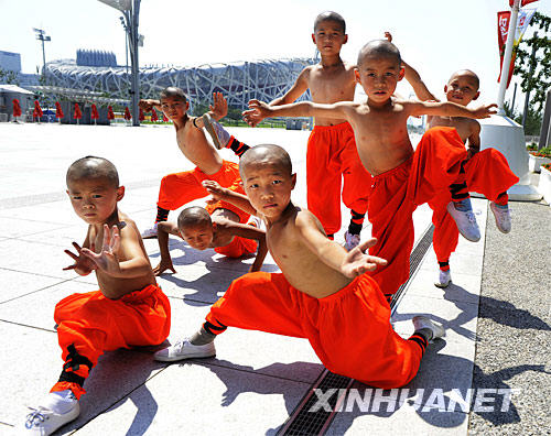 shaolin-kung-fu-little-kids