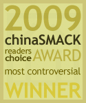 2009 chinaSMACK Readers Choice Award Winner: Most Controversial