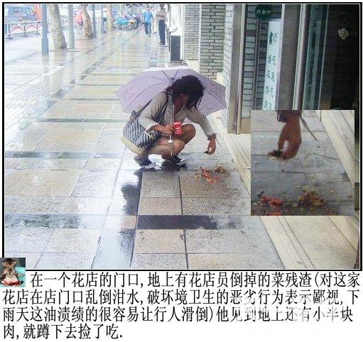 A beggar in Ningbo, China squats down to pick at discarded tea leaves on the sidewalk