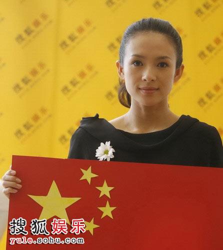 Zhang Ziyi holding PRC flag.