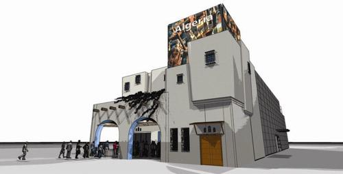 2010 Shanghai World Expo Algeria Pavilion