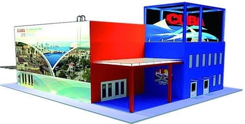 2010 Shanghai World Expo Cuba Pavilion