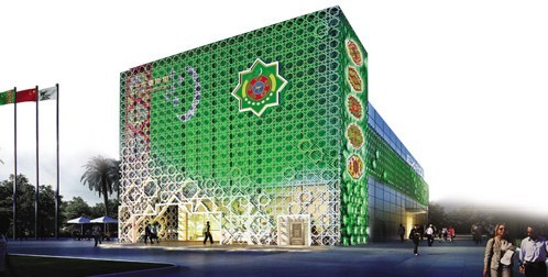 2010 Shanghai World Expo: Turkmenistan Pavilion