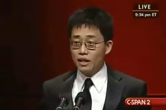 Chinese-American comedian Joe Wong performing at RTCA Dinner.
