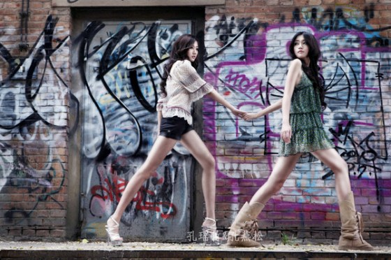 Kong Yansong and Kong Yaozhu, long-legged Chinese beauties, with graffiti background.