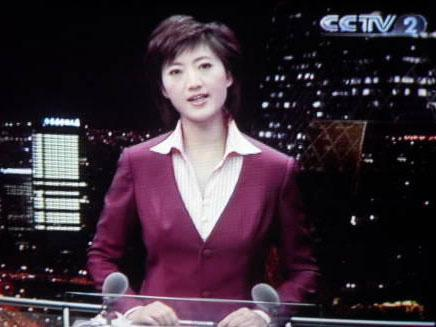 cctv anchorwomen