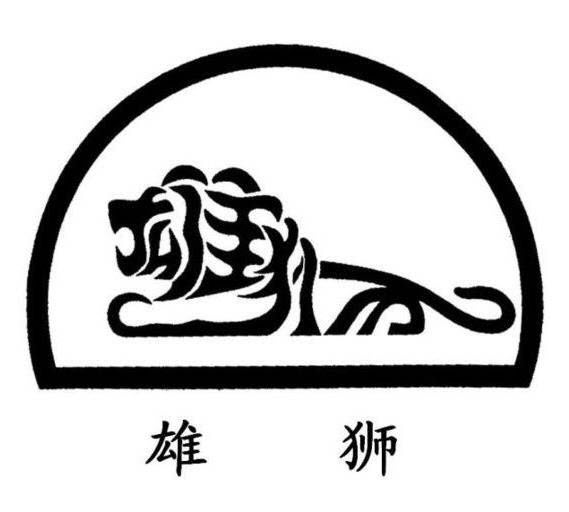 Lion, Words quotes and Aztec on Pinterest