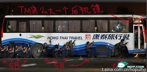 Photograph of the Philippine SWAT police raiding the Hong Kong tourist bus, annotated by a Chinese netizen.