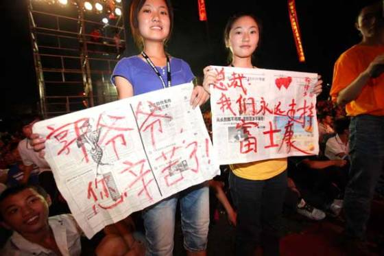 Two girls holding signs in support of Foxconn and Terry Guo.