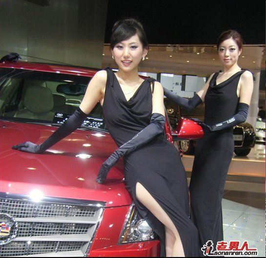 Gong Rumin as a car model for Buick.