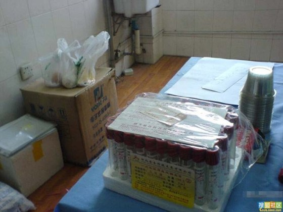 Supplies at a sperm bank in China.