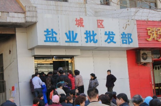 Chinese lining up to buy salt in mainland China over fears of radiation or radiation pollution.