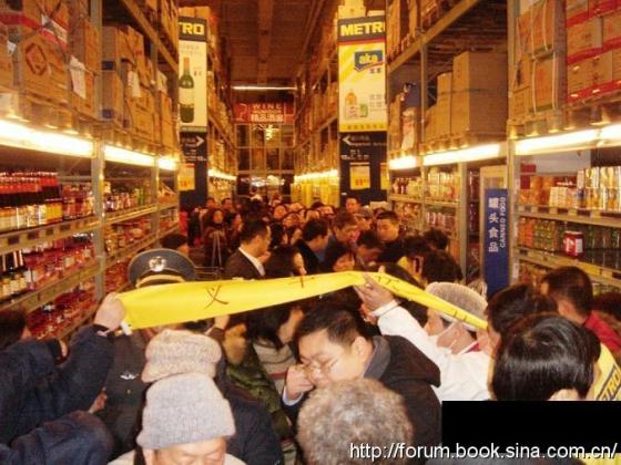 Crowds of Chinese shoppers at a Metro supermarket in China rushing to buy salt and even soy sauce following fears of radiation from Japan's ongoing nuclear disaster.