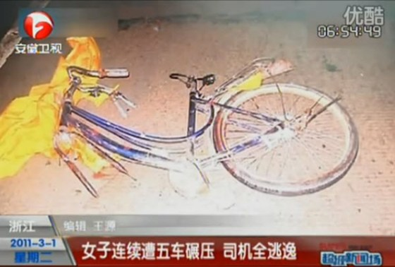 The bicycle of a young woman who was hit by a speeding vehicle in Ningbo, China and then repeatedly run over by traffic.
