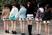 Girls wearing panda shorts in Shanghai.