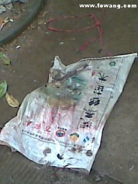 A stained newspaper on the street in China.